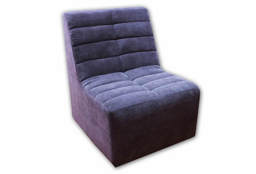 Кресло Эксперт (замш фиолетовый)