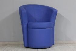 Кресло Рондо (экокожа синий)