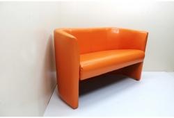 Диван Бонус (экокожа оранжевый)