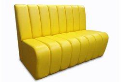 Диван Етьєн (екокожа жовтий)