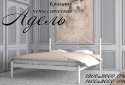 Кровать Адель (белый бархат)