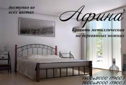 Кровать Афина на деревянных ножках (черный бархат)