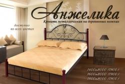 Кровать Анжелика на деревянных ножках (черный глянец)