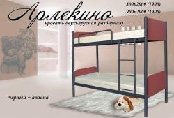 Кровать двухъярусная Арлекино (черный глянец)
