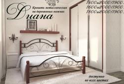 Кровать Диана на деревянных ножках (черный бархат)