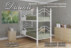 Кровать двухъярусная Диана на деревянных ножках (белый глянец)