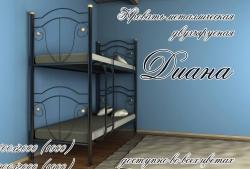 Кровать двухъярусная Диана (черный глянец)