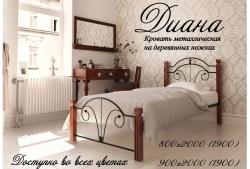 Кровать Диана мини на деревянных ножках (черный глянец)
