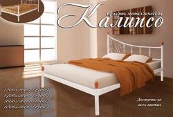 Кровать Калипсо (белый бархат)