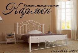Кровать Кармен (белый бархат)