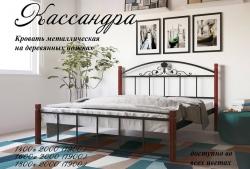 Кровать Кассандра на деревянных ножках (черный бархат)