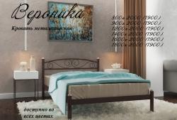 Кровать Вероника (коричневый глянец)